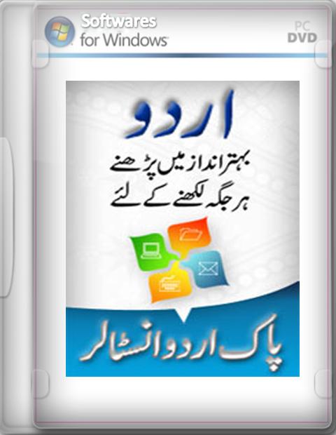 Pak Urdu Installer full version Free Download With Urdu Key Words